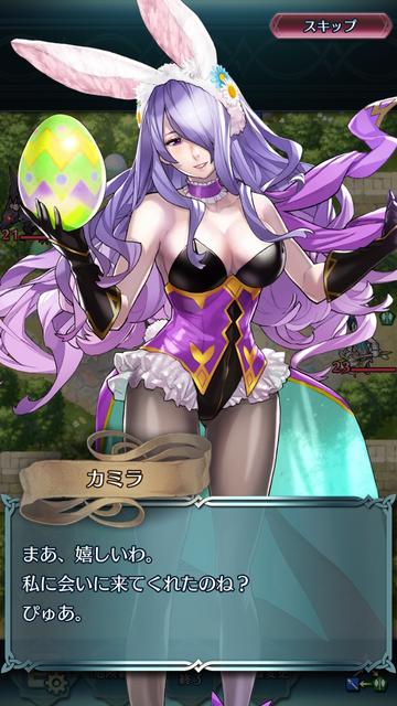 FEH053うさ耳カミラ★