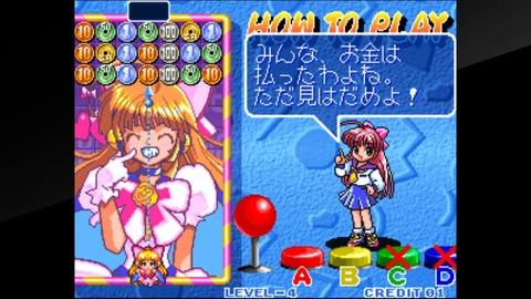 マネーアイドル003