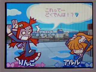 ぷよぷよ7−006毒電波★