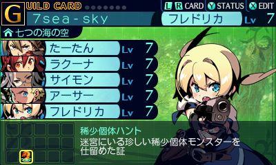 SSQ1GCARDP1★
