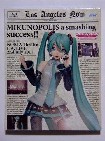 MIKUNOPOLIS-001★