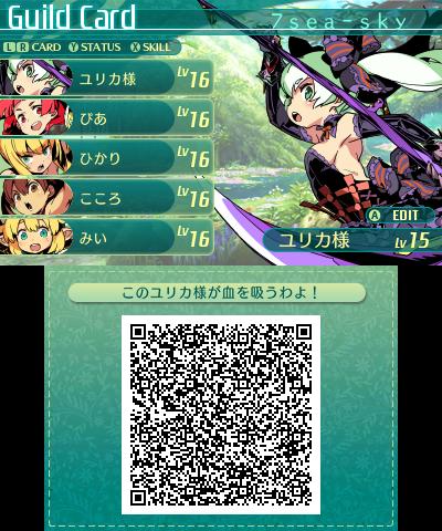 世界樹Vギルドカード01SQ5GCARD★