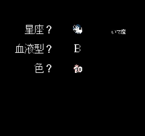 ワル冒険002★