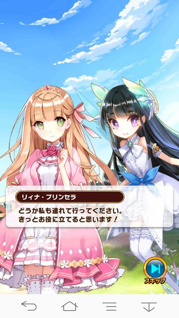 ウチ姫004リィナ★