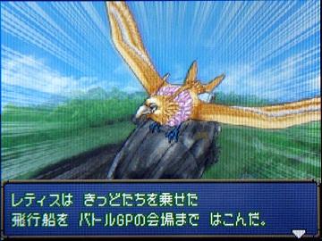 ドラクエジョーカー2−024★