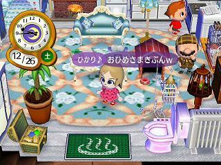 どうぶつの森504お姫様の部屋★