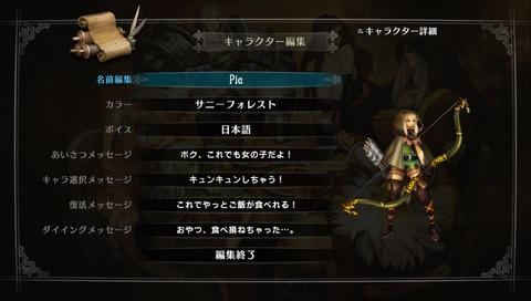 2013-08-13-230025エルフ★