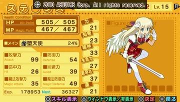 剣と魔法と学園モノ。3_0030セレ子LV15★