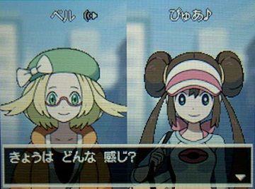 ポケモンBW2−009ベル★