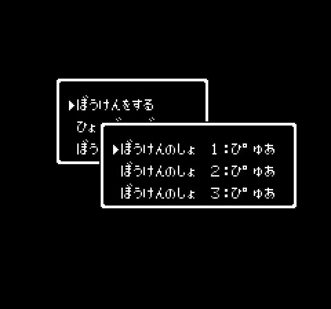 ドラクエ3001★