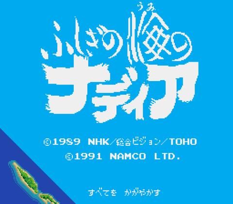 ナディア002★