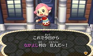 HNI_00062キャラ目★