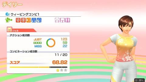 フィット005★