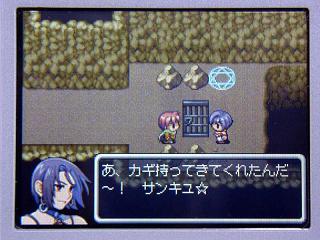 ツクール004サンキュ★