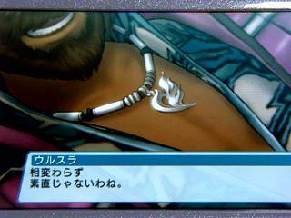 PSP2−034素直じゃない★