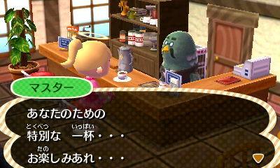 HNI_0056カフェ★