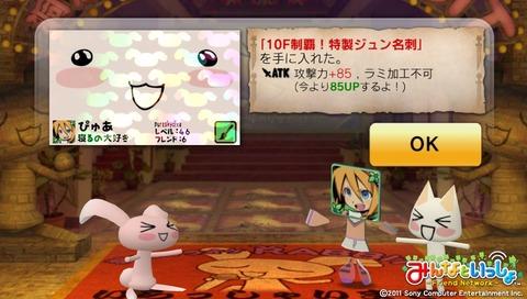 2013-02-10-133353ジュン名刺★