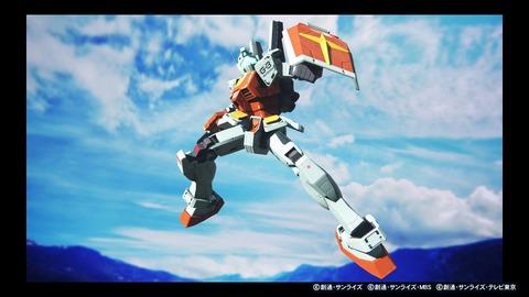 ガンダムブレイカー3-002★