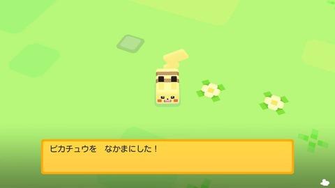 ポケクエ004ピカチュウ