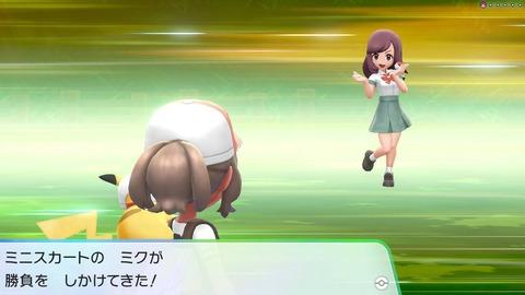 ピカブイ021ミクちゃん