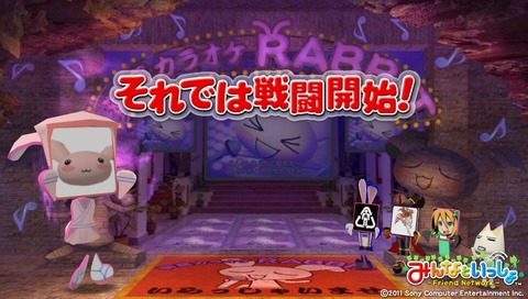 2013-02-06-193601戦闘★