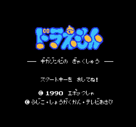 ギガゾンビ001★