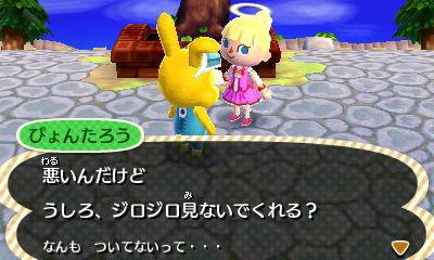 HNI_0013ぴょんたろう★