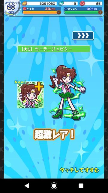 ぷよクエ014