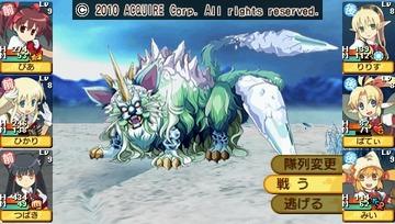 剣と魔法と学園モノ。3_0023雪原ボス★