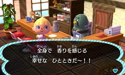 HNI_0075カフェ★