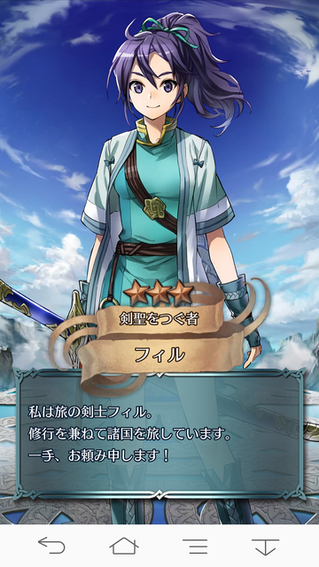 FEH021フィル