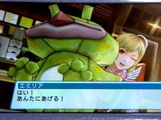 PSP2−020あげる★