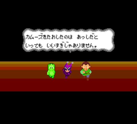 ワル伝説019★