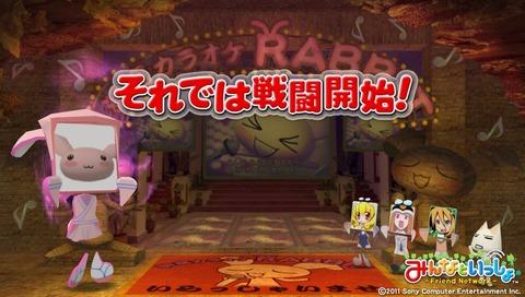2013-02-10-132856ジュン戦闘★