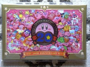 星のカービィ20周年記念メダル★