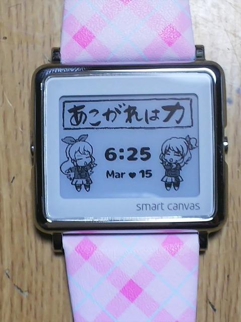 アイカツ腕時計004