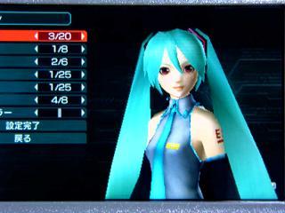 PSP2−016初音ミク★