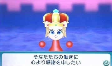 すれちがい伝説003★