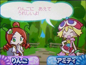 ぷよぷよ!!004アミティ★