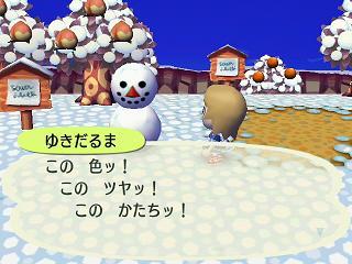 どうぶつの森0277雪だるま★