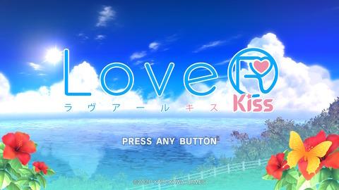 LoveR001