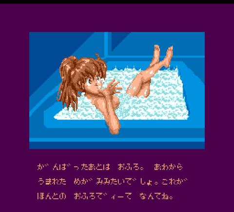 ワンダーモモ007★