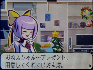 ゴーストトリック006★