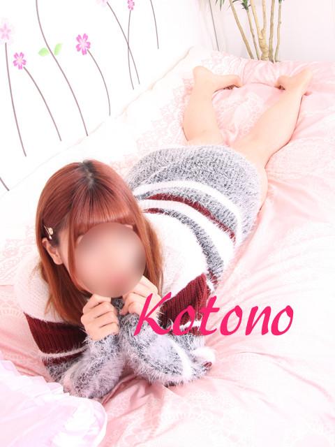 kotono02