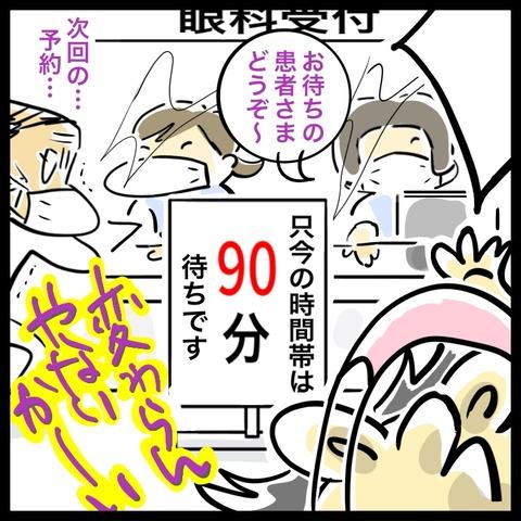 E485B175-4CC0-4D96-BE4A-0F96D2A64ACB