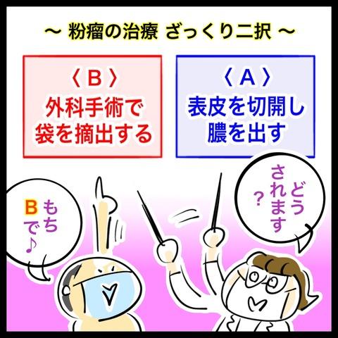 B3C30D45-2163-4548-BC03-7175523EF3C0