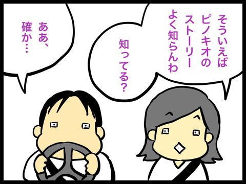 72F2A166-F4DF-4423-935F-B772EE4241EE