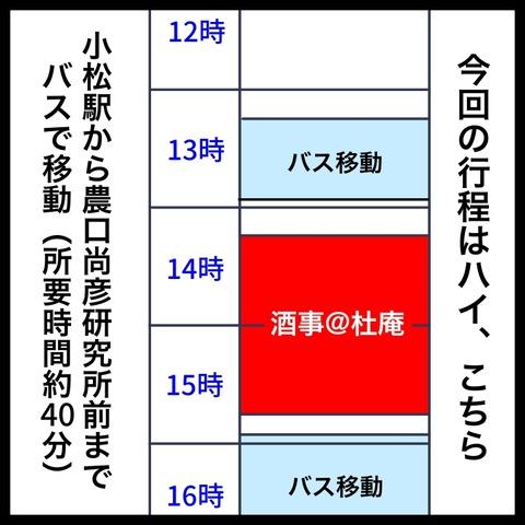 6D8403AE-024F-4480-A25C-BFEFC1FBA975