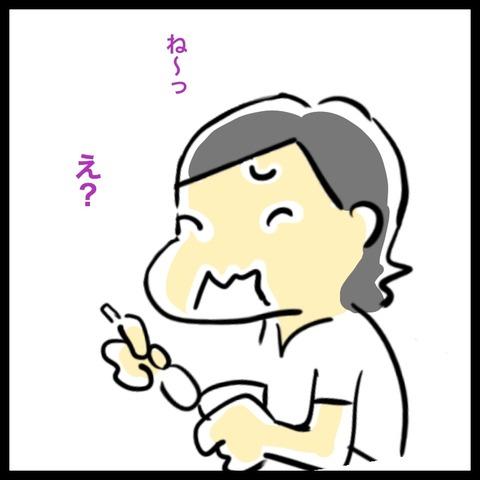 4E725821-40AE-4633-B7AB-0E9A51686BCF