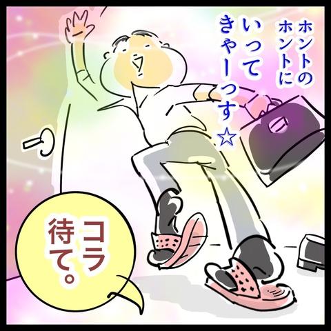 903DBEBA-13EE-4DB7-8F39-91E155FC54CC